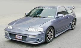 Honda CRX Sites